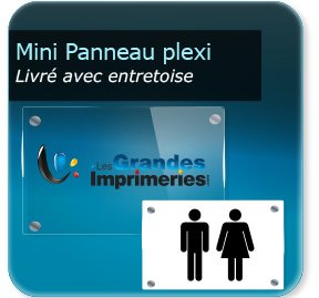 Panneaux Panneau signalétique- plexiglass, épaisseur 5 mm